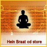 Hein Braat contact and webshop